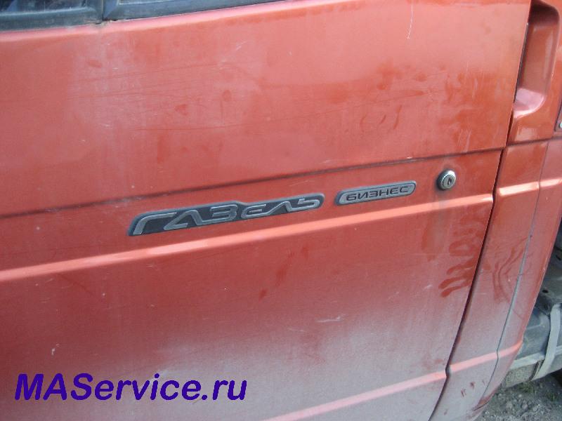 """"""",""""www.len-avto.ru"""